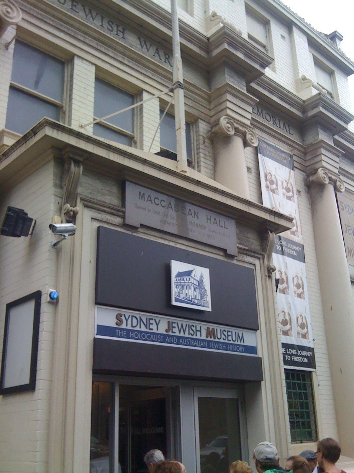 sydney jewish museum contact - photo#16
